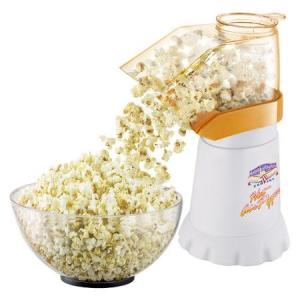 great-northern-popcorn-hot-air-popper
